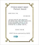 FY2019 ESET BEST Partner Award
